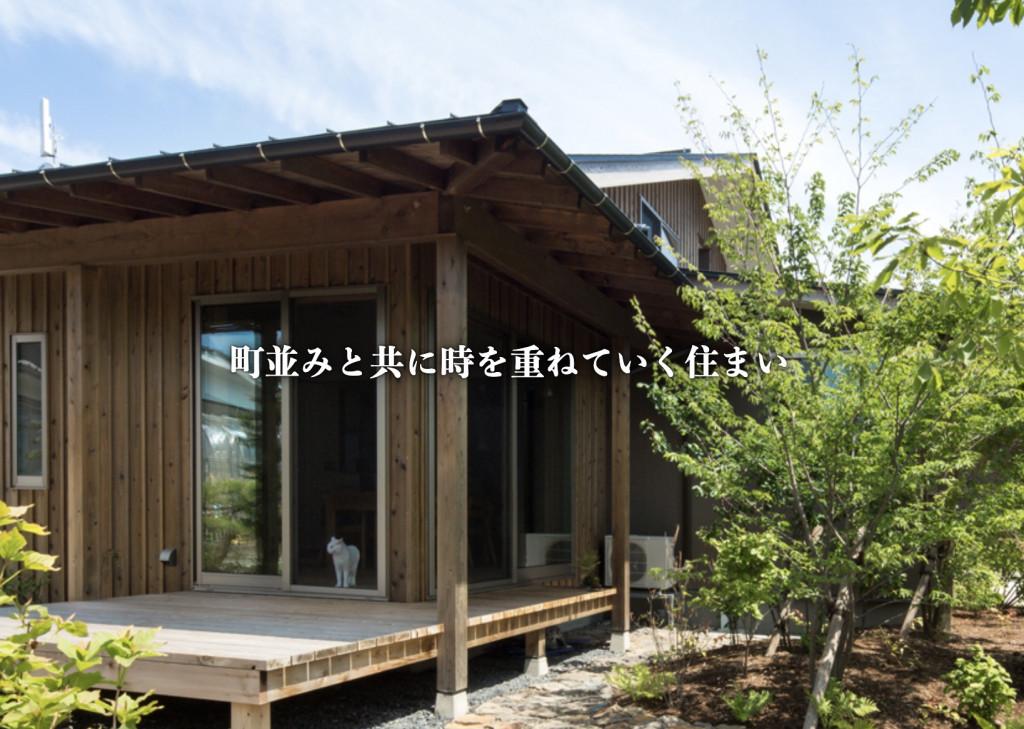 新潟県でローコスト注文住宅を建てるならおすすめの工務店ハウスメーカー 熊木建築事務所